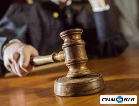 Юридические лиды Воронеж