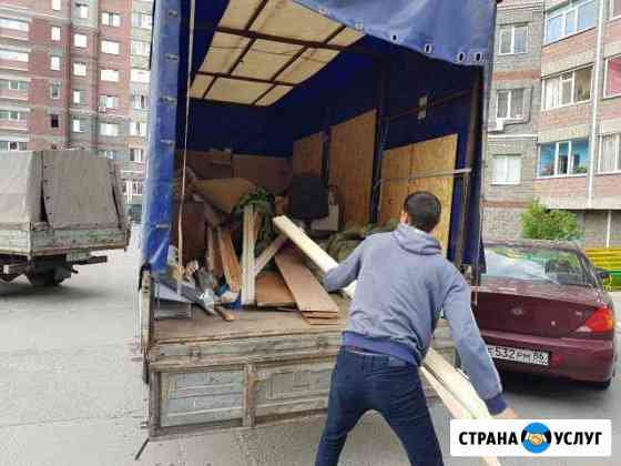 Вывоз мусора с грузчиками Сургут
