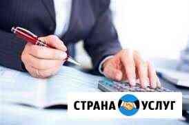 Бухгалтерские услуги Кондрово