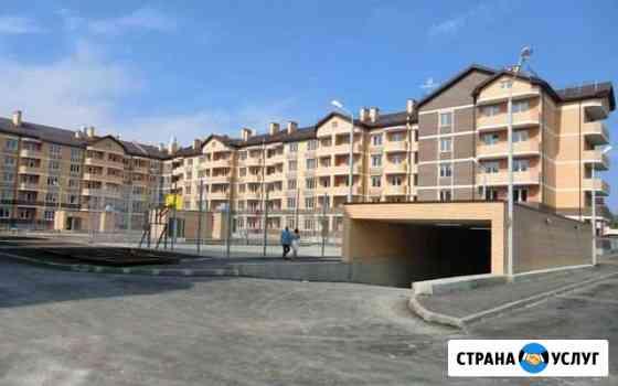 Помогу продать квартиру вертолетное поле Ростов-на-Дону
