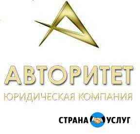 Регистрация ооо, ип Тольятти