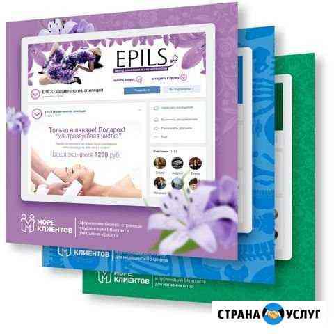 SMM / Таргетированная реклама / Ведение соцсетей Тольятти