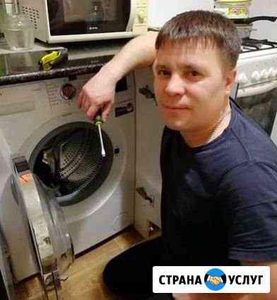 Ремонт стиральных машин Минеральные Воды