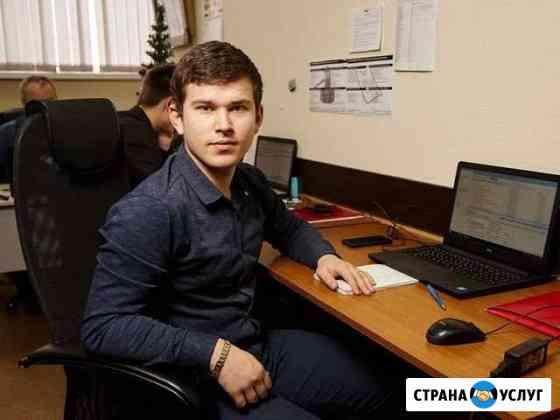 Профессионально настрою рекламу В Яндекс.Директ Ульяновск