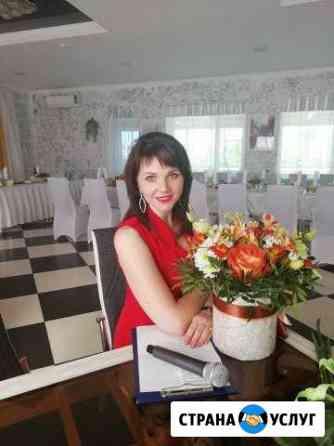 Ведущая (Тамада) + Диджей (Баянист) Курск