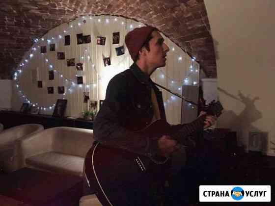Репетитор по гитаре Уфа
