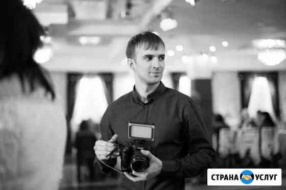 Видеограф Кемерово