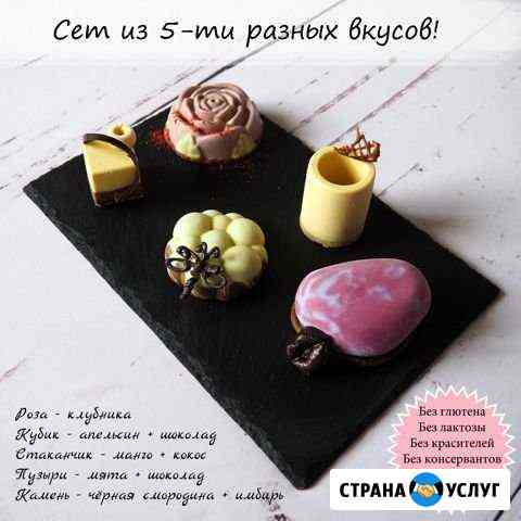 Десерты без сахара, глютена, лактозы, яиц Ставрополь