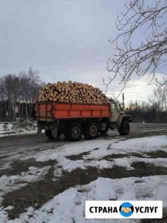 Продам дрова Чебаркуль