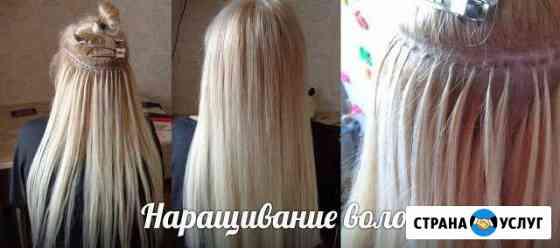 Наращивание волос.Коррекция.Обуче Великий Новгород