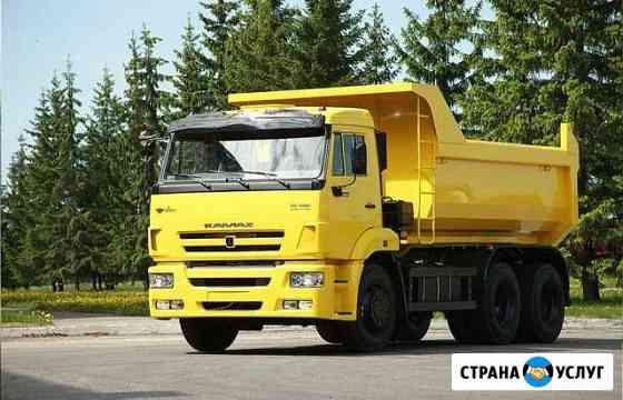 Вывоз строительного мусора Белгород
