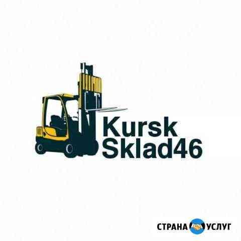 Запасные части для погрузчиков Курск