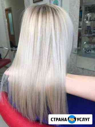 Окрашивание волос Сургут