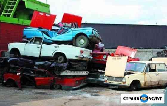 Утилизация авто. Вывоз с любого места Тольятти