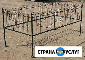 Забор, ограда Ярославль
