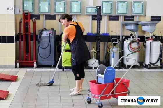 Уборка квартир Волгоград