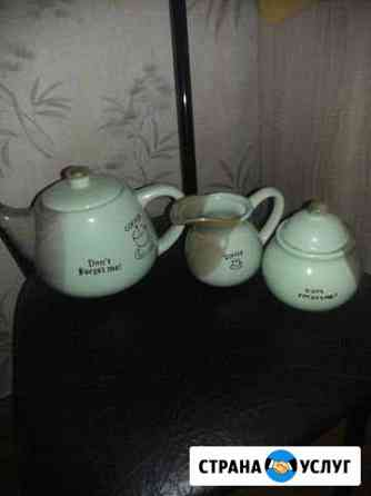 Чайник сахарница и для кофе Кострома