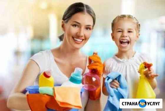 Уборка жилых/нежилых помещений Казань