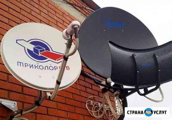 Установка и настройка спутниковых антенн Троицк