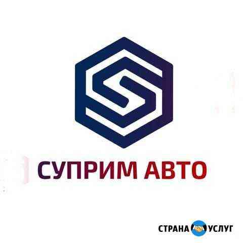 Комиссионный магазин Череповец
