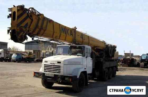 Услуги аренда автокрана 40 тонн 35+15 50 метров Брянск