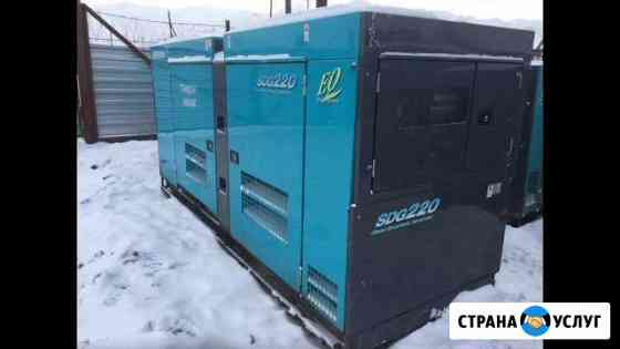 Аренда генератора 160 кВт (airman sdg 220) Уфа