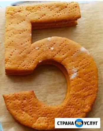 Торт цифра, заготовки-коржи Брянск