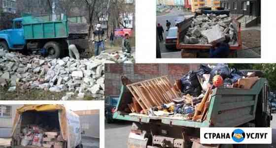 Вывоз Мусора Газель Камаз ЗИЛ Ростов-на-Дону
