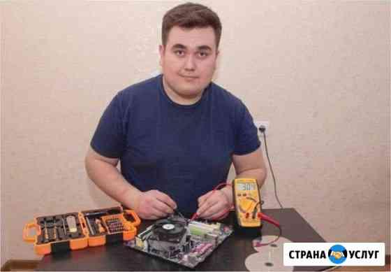 Ремонт компьютеров ноутбуков. Компьютерный мастер Воронеж