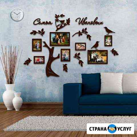 Изготовление из фанеры фамилий и фоторамок Славгород