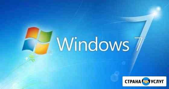 Переустановка установка Windows Винда Пермь