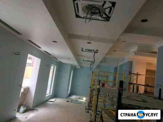 Ремонт квартир домов Астрахань
