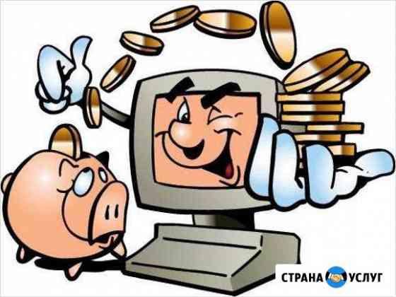 Бухгалтерские и налоговое сопровождение Новосибирск