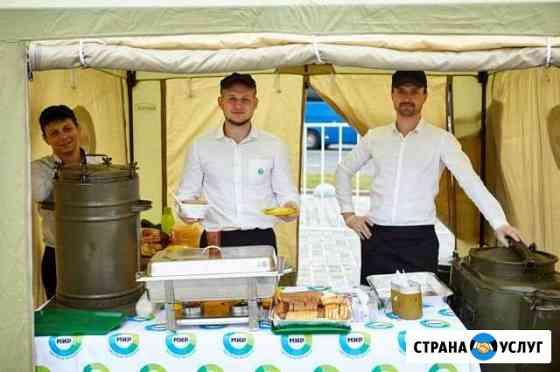 Аренда полевой кухни на мероприятие Москва