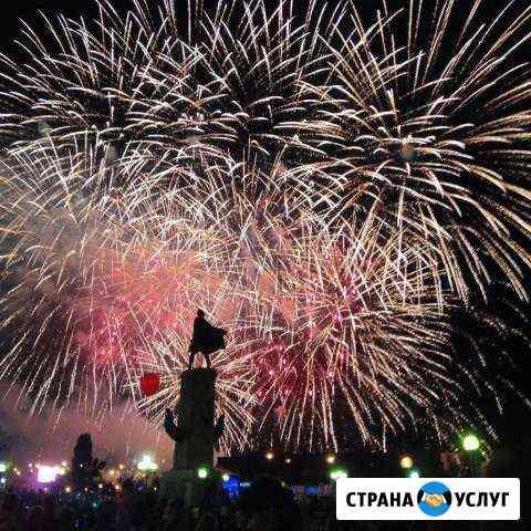 Проведение праздничных фейерверков Липецк
