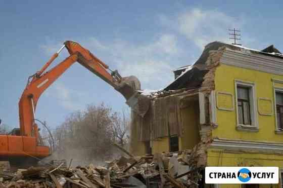 Демонтажные работы Ефремов
