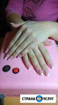 Наращивание ногтей гелем Когалым