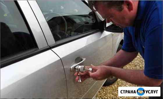 Вскрытие замков, авто, сейфов, все районы 20 мин Санкт-Петербург