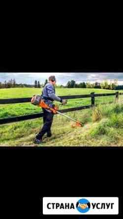 Покос травы,садовые работы Магнитогорск