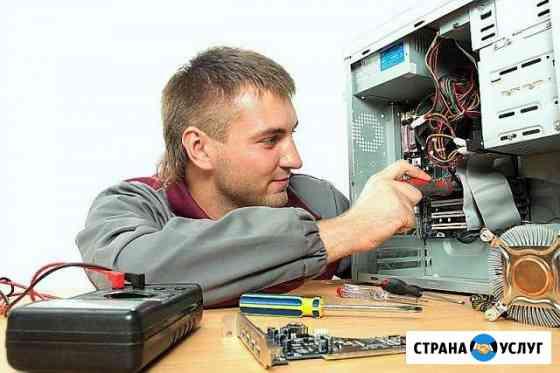 Выездной кoмпьютeрный мастeр Екатеринбург