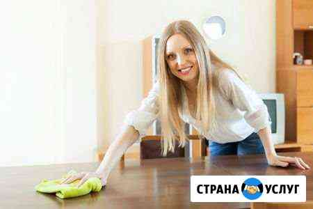 Уборка квартир, мытье окон Чебоксары