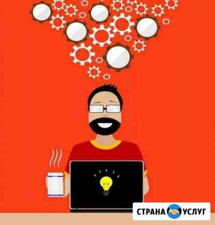 Делаю сайты Иваново