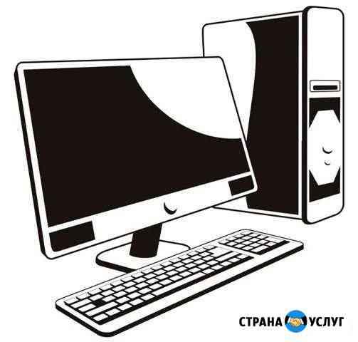 Support.PC Петропавловск-Камчатский