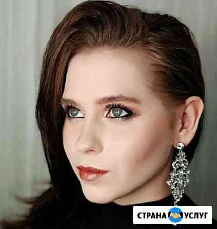 Визажист -макияж Тюмень