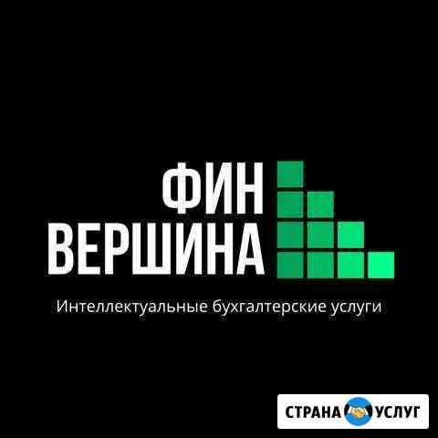 Открыть ип / ооо. Бухгалтерские услуги Смоленск