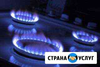 Ремонт и установка газового оборудования Владимир