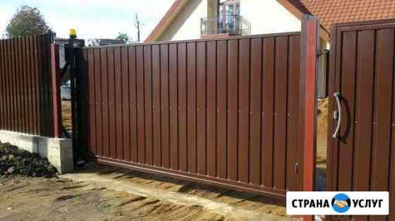 Забор из профнастила Брянск