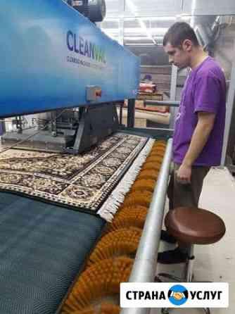 Круглогодичная стирка ковров Новосибирск