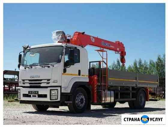 Услуги перевозки по городу и Забайкальскому краю Чита