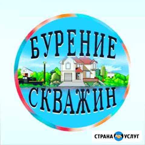 Бурение скважины на воду Ставрополь